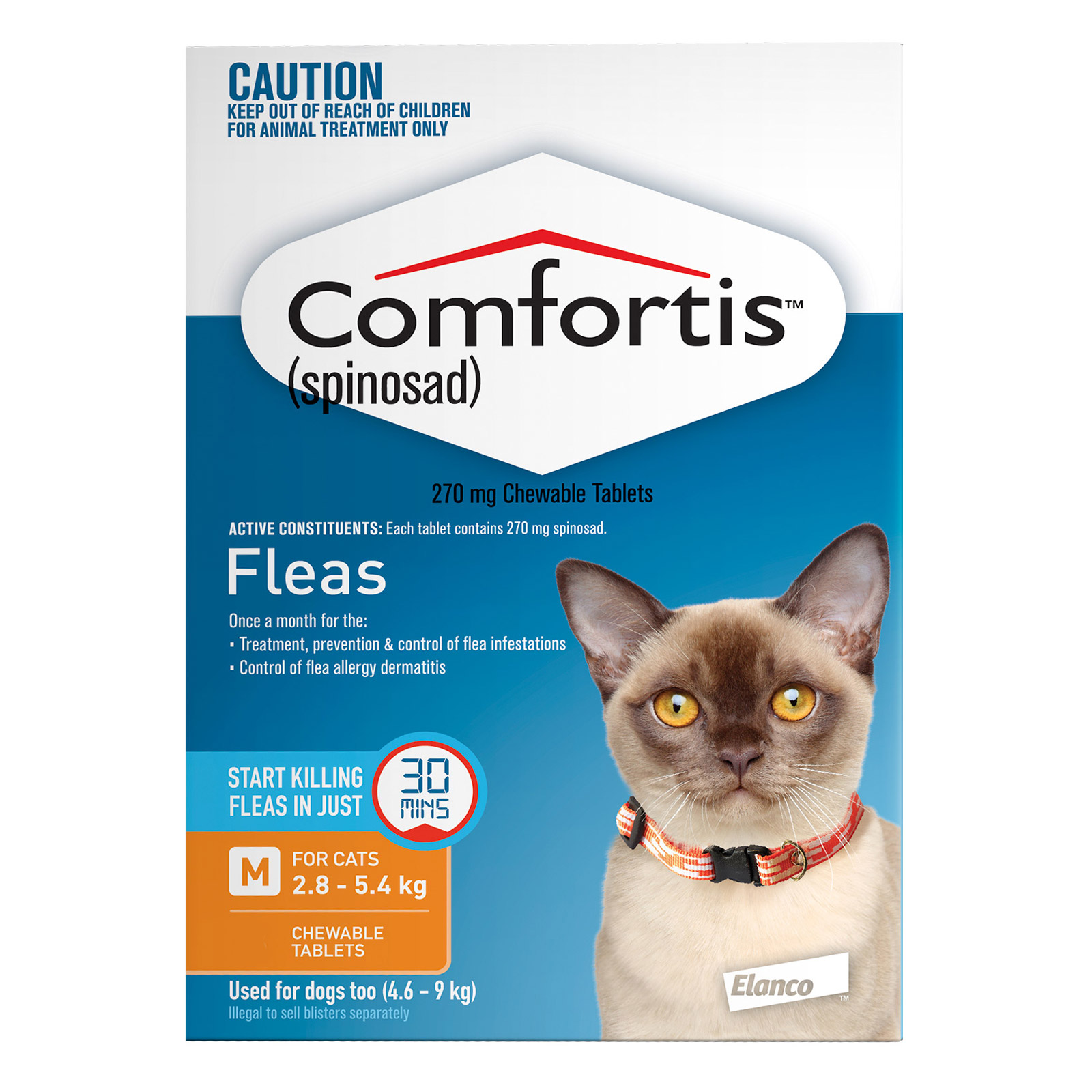 For Medium Cats 2.8 - 5.4 KG (Orange)