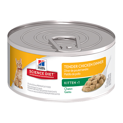 Hill's Science Diet Kitten Tender Dinners Chicken Canned Food 156 gm
