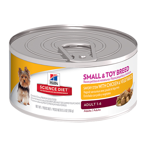 Hill's Science Diet Adult Small & Toy Breed Savory Stew Chicken & Vegetable Canned Dog Food 156 gm