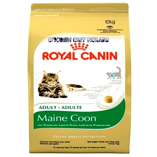 Royal Canin Maine Coon Food Reviews