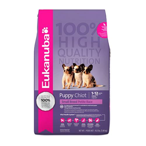 Eukanuba pet food coupons