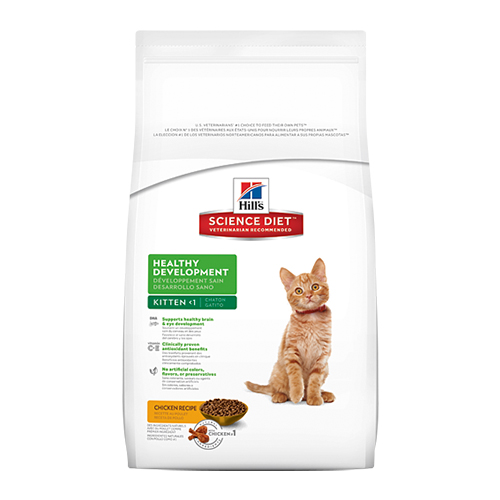 Hill's Science Diet Kitten Healthy Development Dry Cat Food