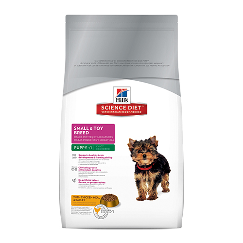 Hill's Science Diet Puppy Small & Toy Breed Dry Dog Food
