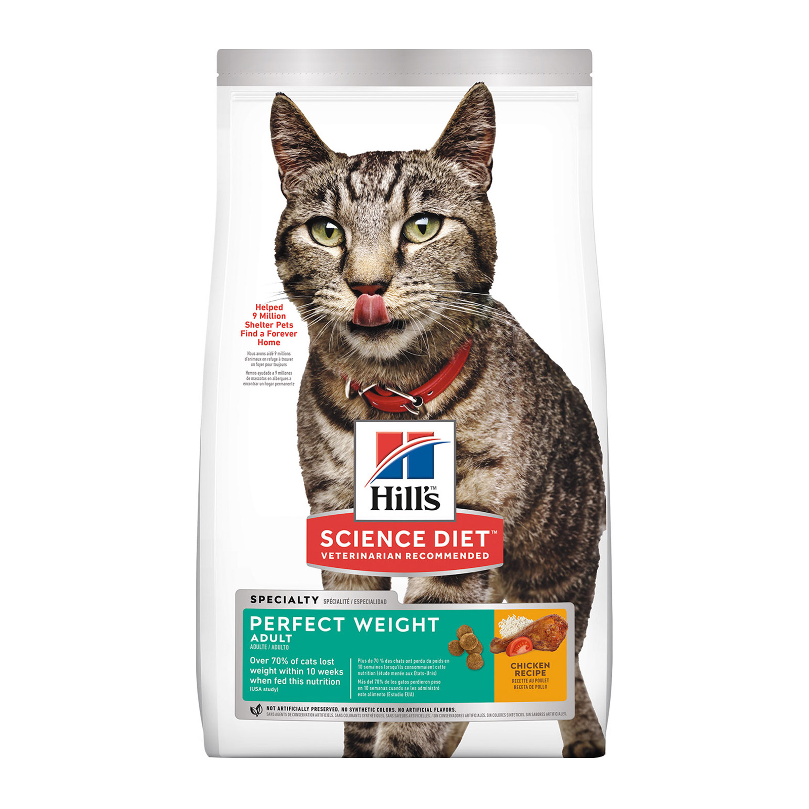 Hill's Science Diet Adult Perfect Weight Chicken Dry Cat Food