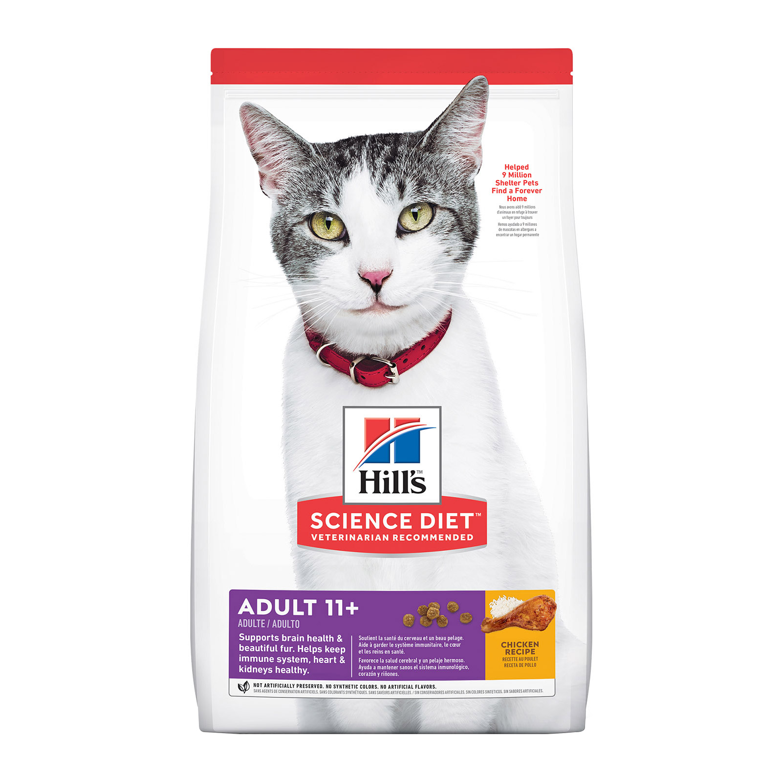 Hill's Science Diet Adult 11+ Chicken Senior Dry Cat Food
