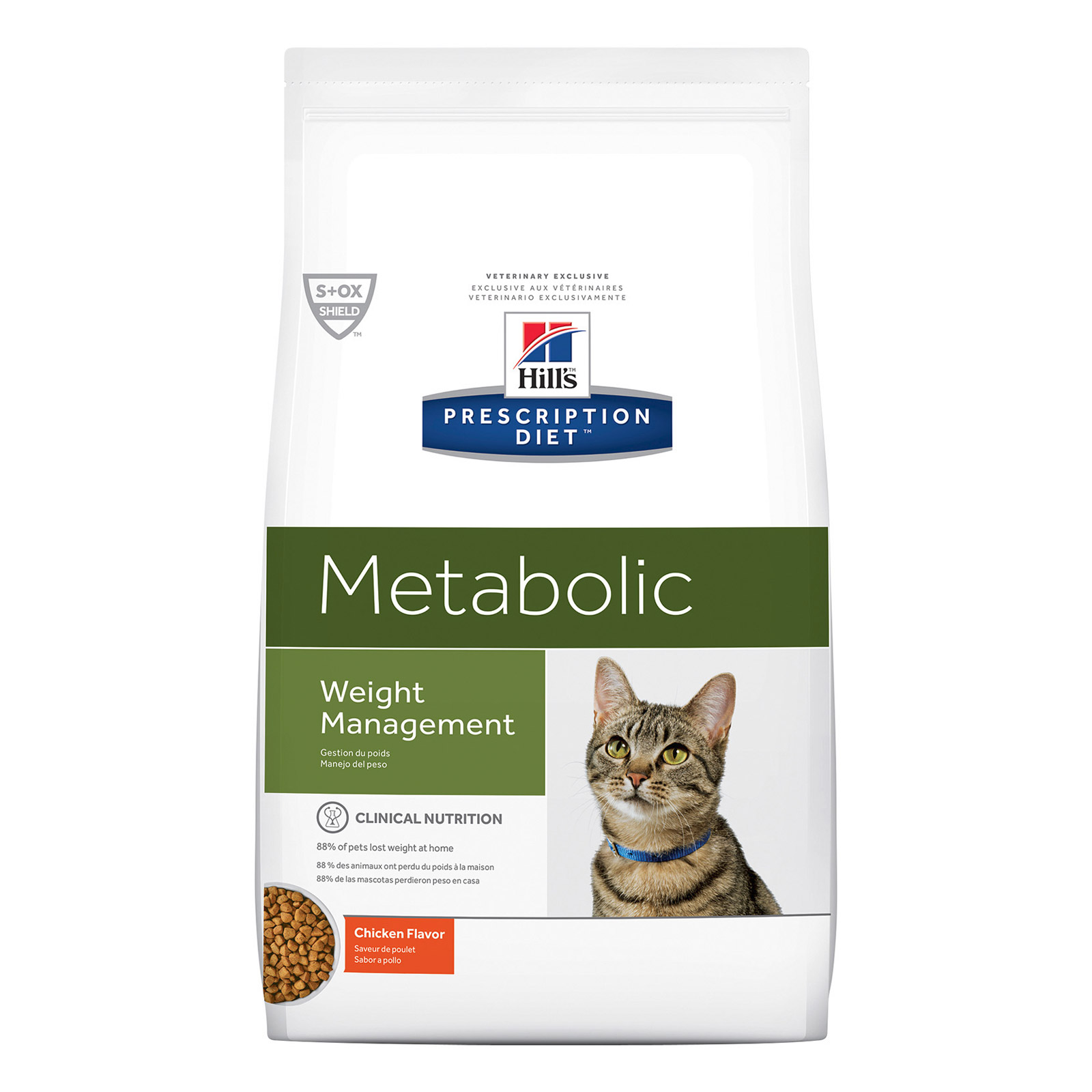 Hill's Prescription Diet Metabolic Weight Management With Chicken Dry Cat Food   1.5 Kgs