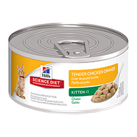 Hill's Science Diet Kitten Tender Dinners Chicken Canned Food