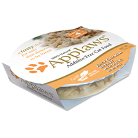 Applaws Cat Juicy Chicken Breast with Duck Pot 60 gm X 10