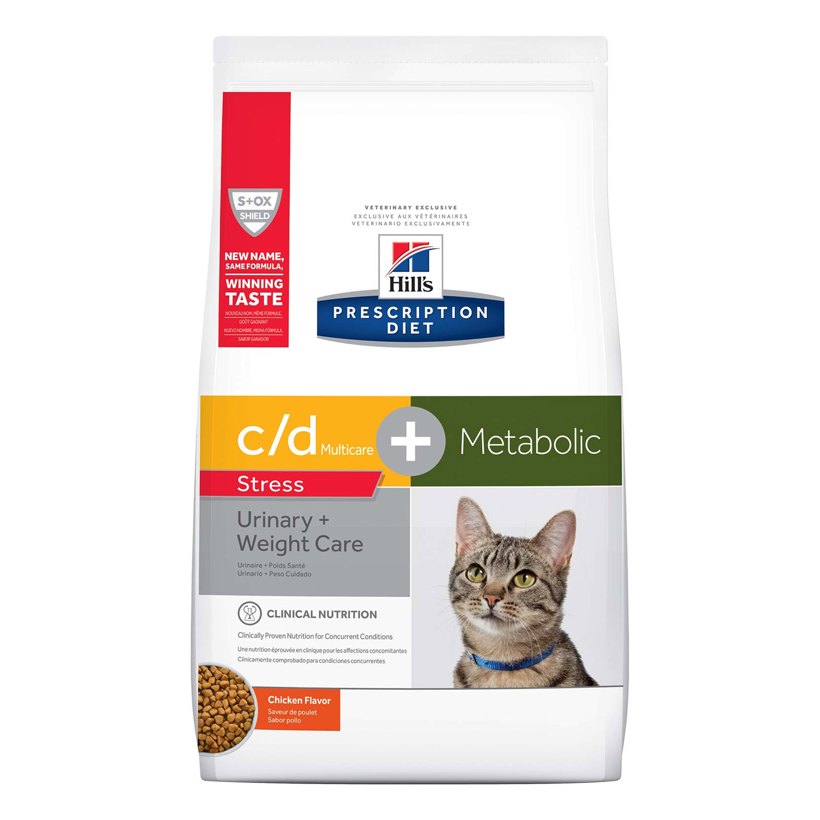 Hill's Prescription Diet Metabolic + Urinary Stress (Weight and Urinary Care) Dry Cat Food